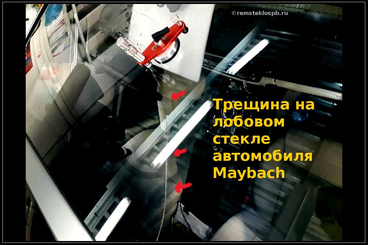 Ремонт трещин на лобовом стекле в СПб