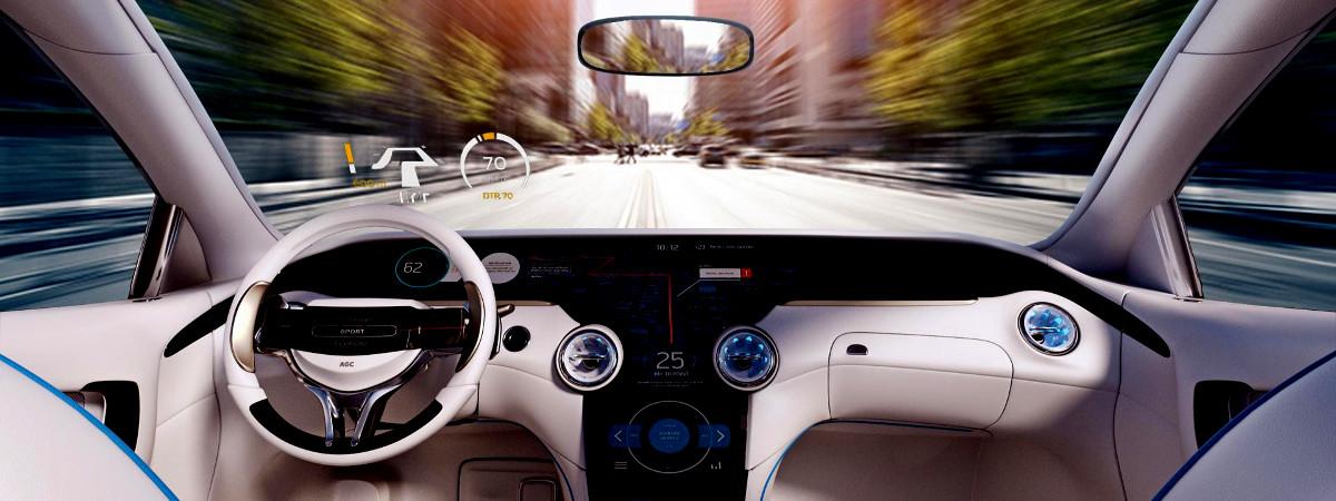Автомобильное стекло