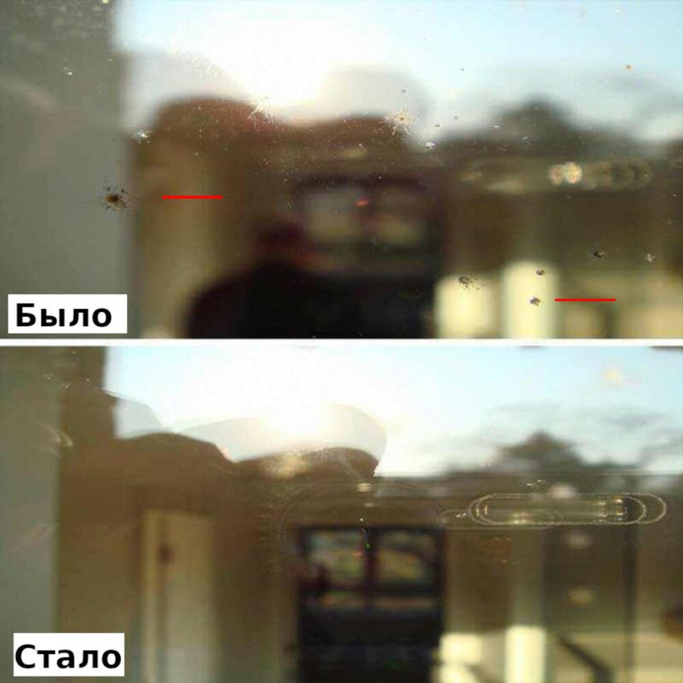 Возможно ли убрать окалины со стекла?