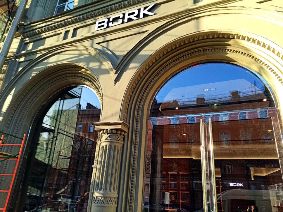 Полировка витрин магазина Bork